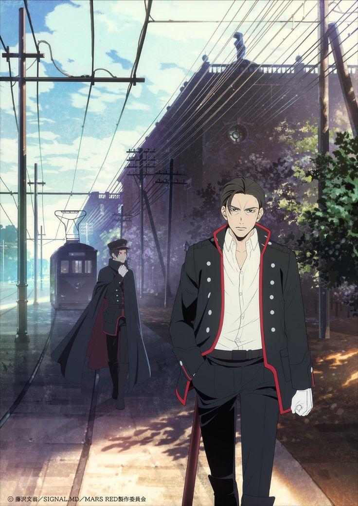 Primeiro trailer do anime de vampiros MARS RED OtakuPT
