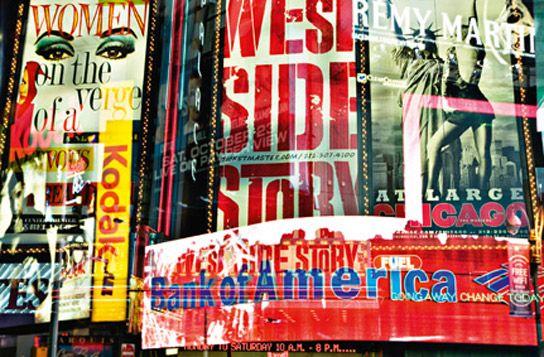 Carte da parati Photo Murales stampe ad alta risoluzione in un' unico foglio come foto che dà vita a questa stupenda immagine realistica  : Carta da parati 642 Times Square Neon Stories      Materiale: VINILE OTTIMA QUALITA'  Misure: 175 X 115 cm in un' unico pannello per una facile applicazione Và applicata con colla da parati    ESEMPIO DI APPLICAZIONE:      TUTTI I PREZZI SONO IVA INCLUSA