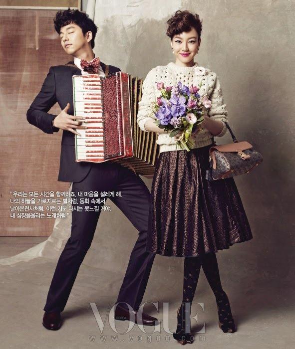 Vogue Korea Editorial ft. Gong Yoo & Im SooJung