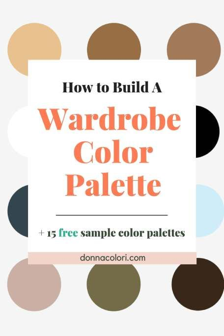 The right way to Construct A Coloration Palette For Your Wardrobe