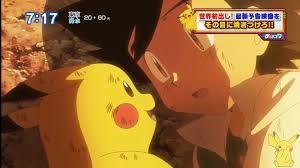 Pokémon The Movie 20: I Choose You! cały film Pokémon The Movie 20: I Choose You! पूरी फिल्म Pokémon The Movie 20: I Choose You! فيلم كامل