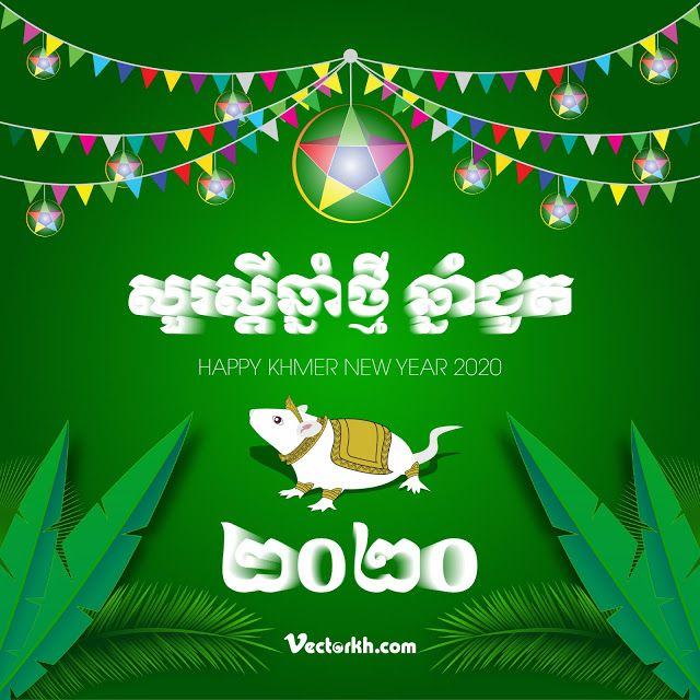 Khmer New Year Free Vector Year Of The Mouse Khmer New Year 2020