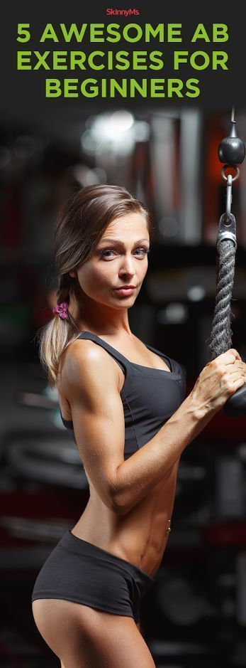 5 Awesome Ab Exercises for Beginners5 Awesome Ab Exerci