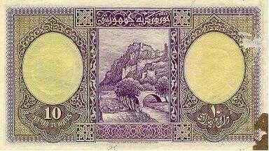 1927 ve 1937 yıllarında kullanılan 10 liralık banknot, Ankara kalesine dikkatinizi çekerim.