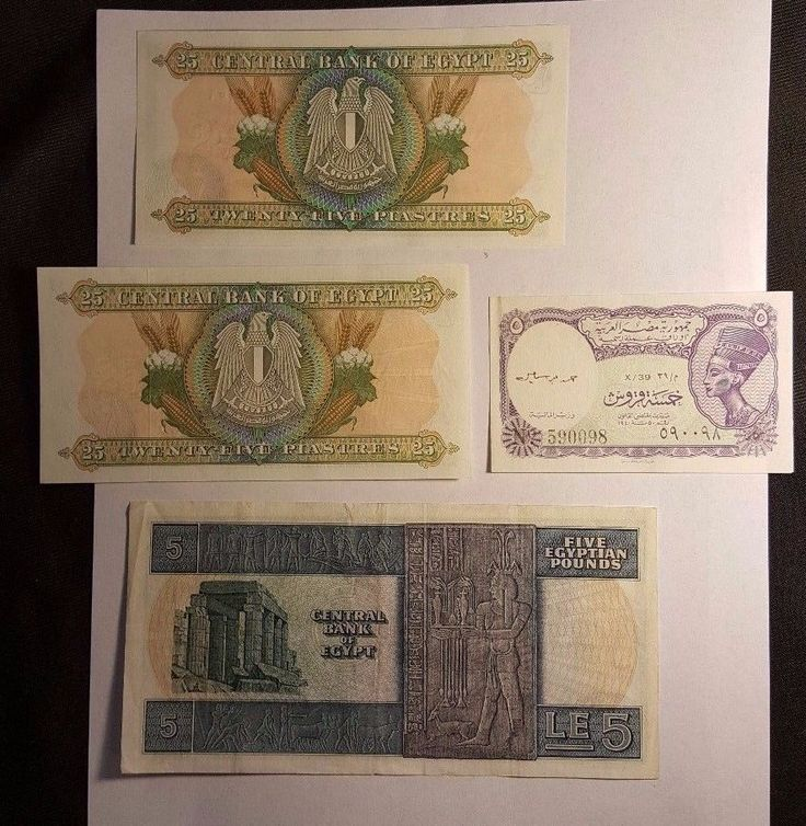 Four Arab Republic of Egypt Currency - International Paper Money, 3 uncirculated