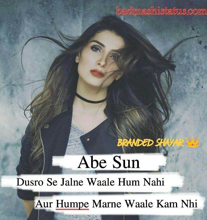 Damdaar Girls Attitude Status Hindi Me Attitude Hindistatus