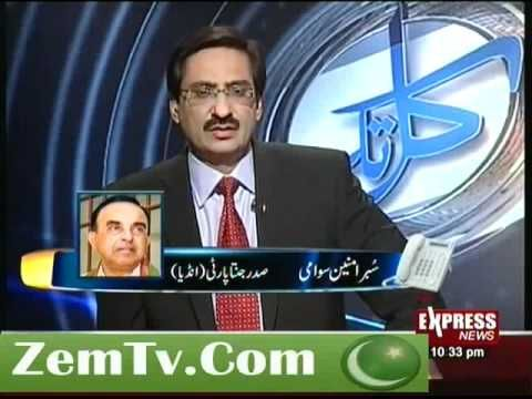 Dr subramanian swamy debate with pakistan isi chief on zemtv full ह द