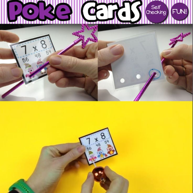 Poke Center Cards! Engaging, self-checking, and super fun! Add them to your math centers for any season!