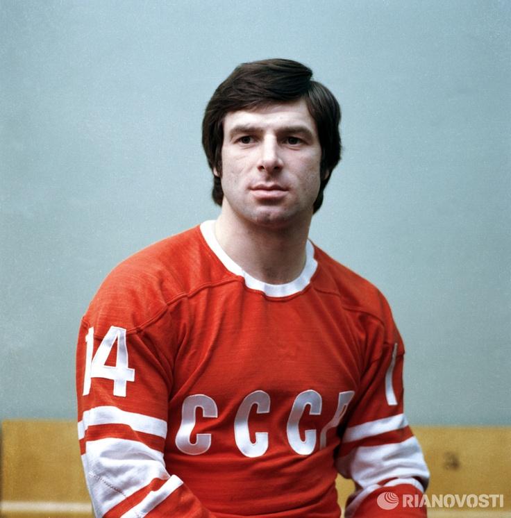 Легендарный советский хоккеист Валерий Харламов мог бы отпраздновать сегодня свой 65-й день рождения. Фото: Юрий Сомов