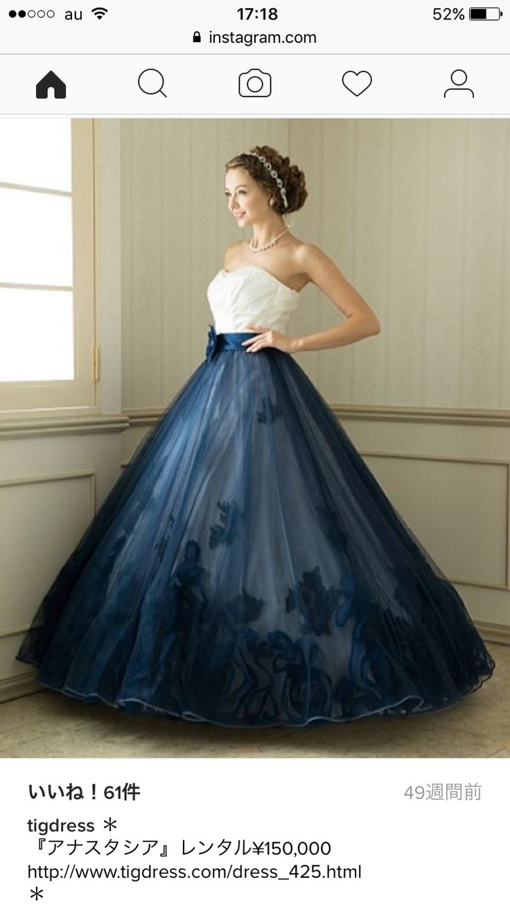 Gown for u