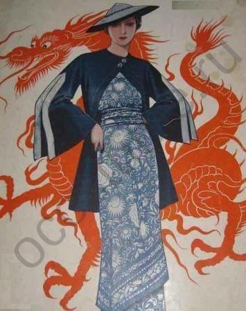 Женское платье, накидка и головной убор, стилизованны под восточный традиционный женский костюм. Испанская мода 1934 год.