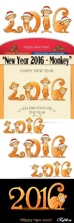 Новый год 2016 - Обезьяна вектор. New Year 2016 – Monkey: