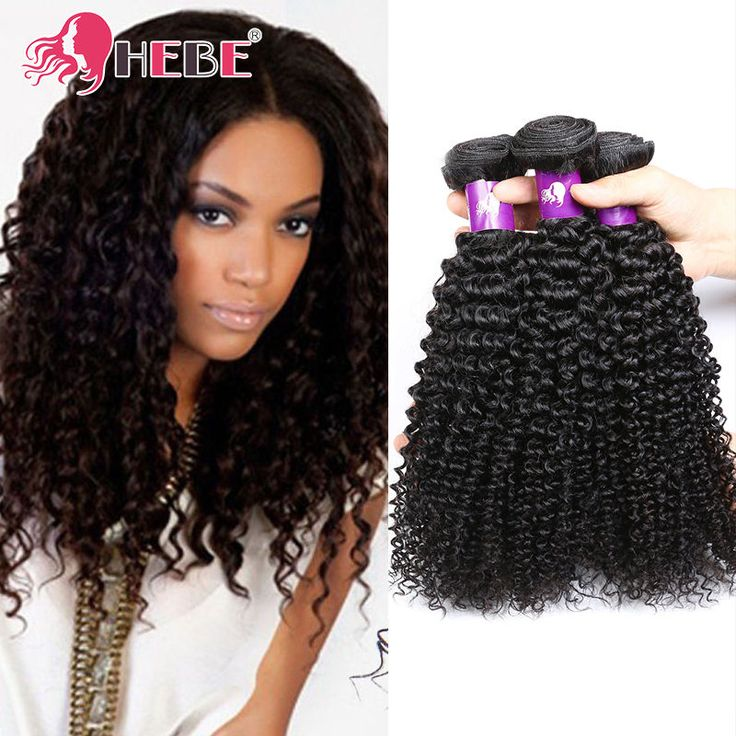 7 Best Curly Hair Weave Human Hair For Black Women Images On