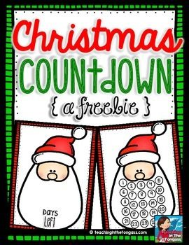 2 free different calendars to count down the days until Christmas or Winter Break! Just place the paper in a dry erase pocket or page protector and use a dry erase marker to write on/wipe off. I hope your kids have fun counting down the days this year :)