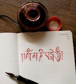 Tibetan Buddhist mantra - Om Mane Padme Hum - Hail to the Jewel in the Lotus - meaning that you try to find the best within your self and work to always uncover it in your life - compassion, peace, living in the moment