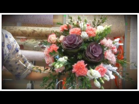Флористика. ☼ Букет цветов. ☼ Уроки Флористики ☼.Собираем вместе букет цветов.// floristics - YouTube
