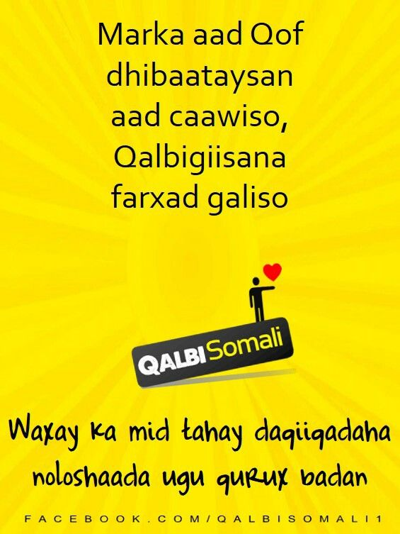 Markaad qof dhibaataysan caawiao  Qalbi somali Daqiiqadaha nolosha ugu qurux badan