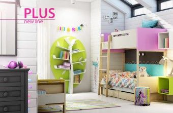 Dětský pokoj Plus