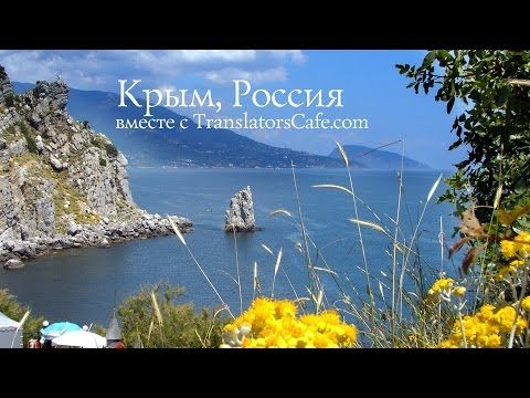 Learn Technical Russian with the TranslatorsCafe.com Unit Converter Videos!