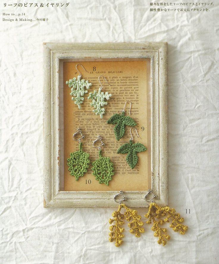 crochet earrings                                                       …