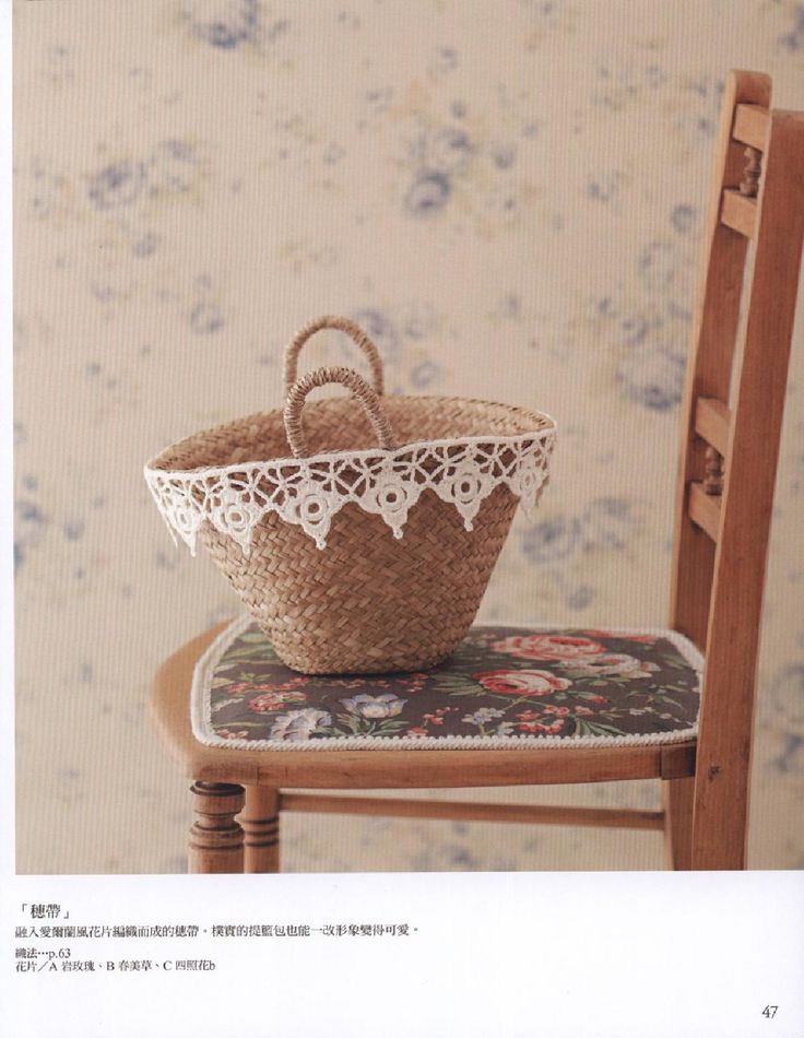 ISSUU - Knitting03 006 by poohquiltshop