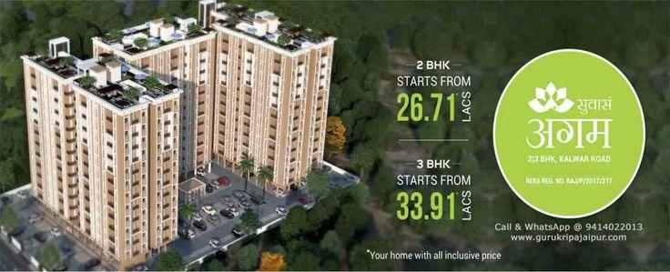 Suvaas Agam 2 & 3 BHK Flats Gokulpura Kalwar Road Jaipur