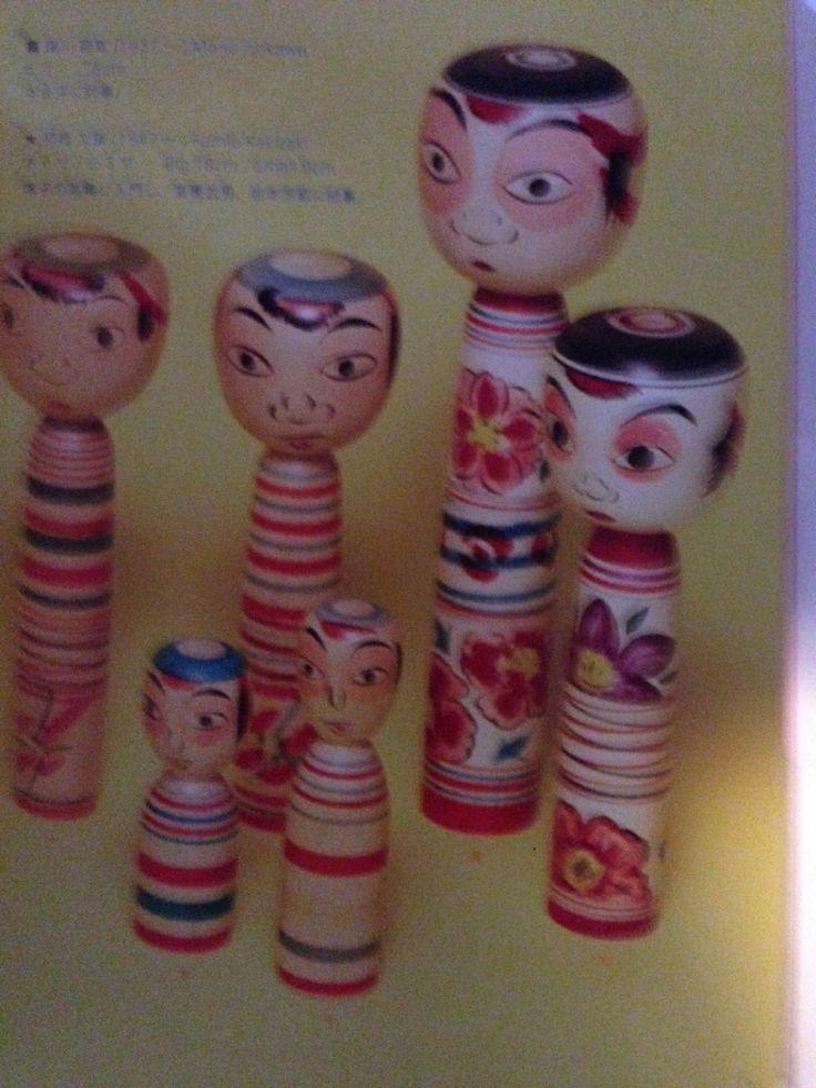 こけし~たこ坊主 「kokeshi book―伝統こけしのデザイン」より