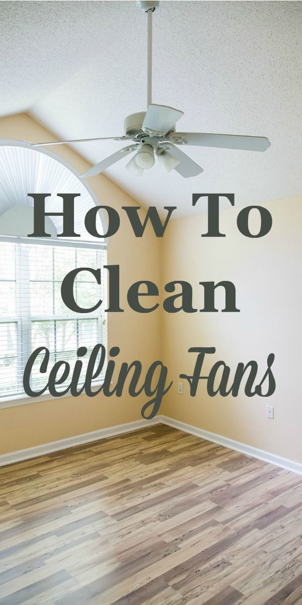 Here are tips for how to clean ceiling fans around your home as easily as possible, despite how high up they are. #ad