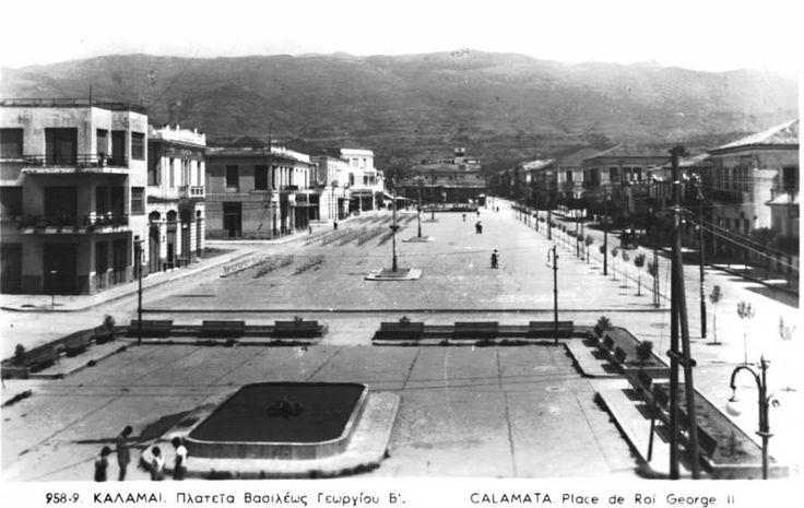 Παλιά εικόνα της πλατείας της Καλαμάτας Διαβάστε το άρθρο στην ΕΛΕΥΘΕΡΙΑ http://www.eleftheriaonline.gr/polymesa/nature/item/44299-palia-plateia