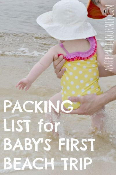 Great packing list for baby's first (or second....) beach trip! Also includes a printable checklist! This is a must for anyone heading to the coast this summer!