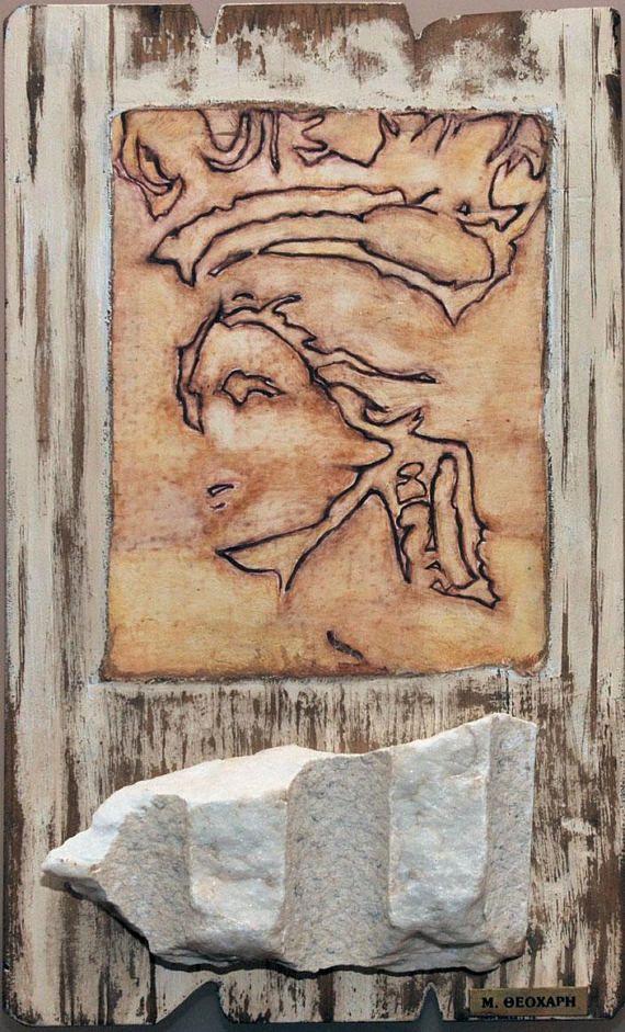 Karyatis Of Acropolis Mosaic Art Erechtheum Original Wall Art