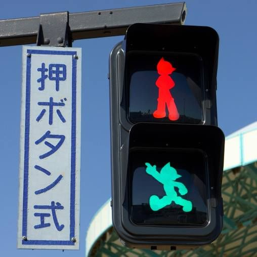 Astro Boy Traffic Light Unveiled in Sagami