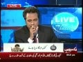 Live With Talat 4th February 2013 PTI PML N Are Both Parties Confused -     Pakistan News Full Talk Show _ Latest Talk Show Full High Quality _ Today Pakistani Talkshow HD 5th/02/2013 Talk Show By Geo 5th February 2013, 5th february 2013 talk show, 05-02-2013, 06/02/2013 Geo News, 06/02/2013 talk show, ist fabruary 2013 talk show, 5th february 2013 Full... - http://pakistan.mycityportal.net/2013/02/live-with-talat-4th-february-2013-pti-pml-n-are-both-parties-confused/