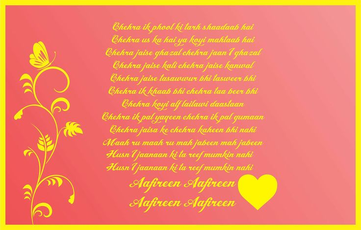 Afreen Afreen 💛
