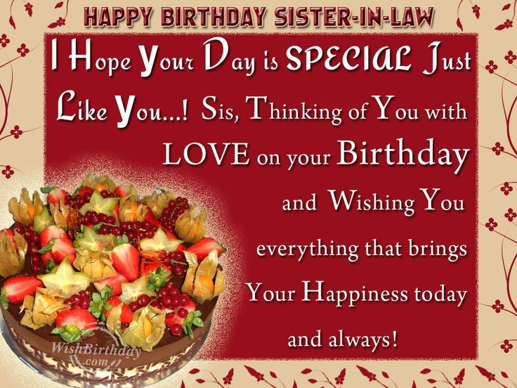 Valentine Quotes For Sister In Law. Happy Birthday Quotes