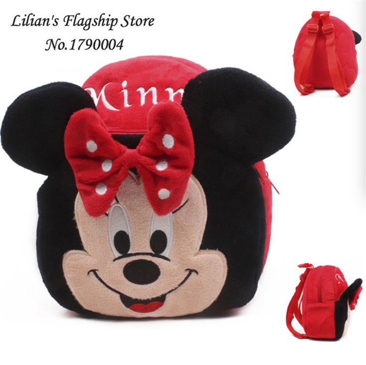 2016 New Top Quality Minnie MIckey Plush Cartoon Toy Backpack Children Character School Bag Gift For Kids Mochila Infantil Hot