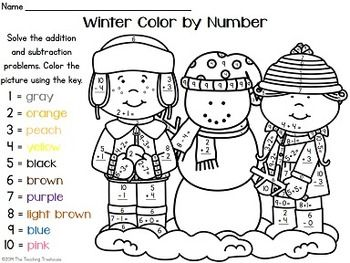 your students will love practicing addition and subtraction facts with these fun winter theme color by number worksheetsholiday - Color Number Winter Worksheets