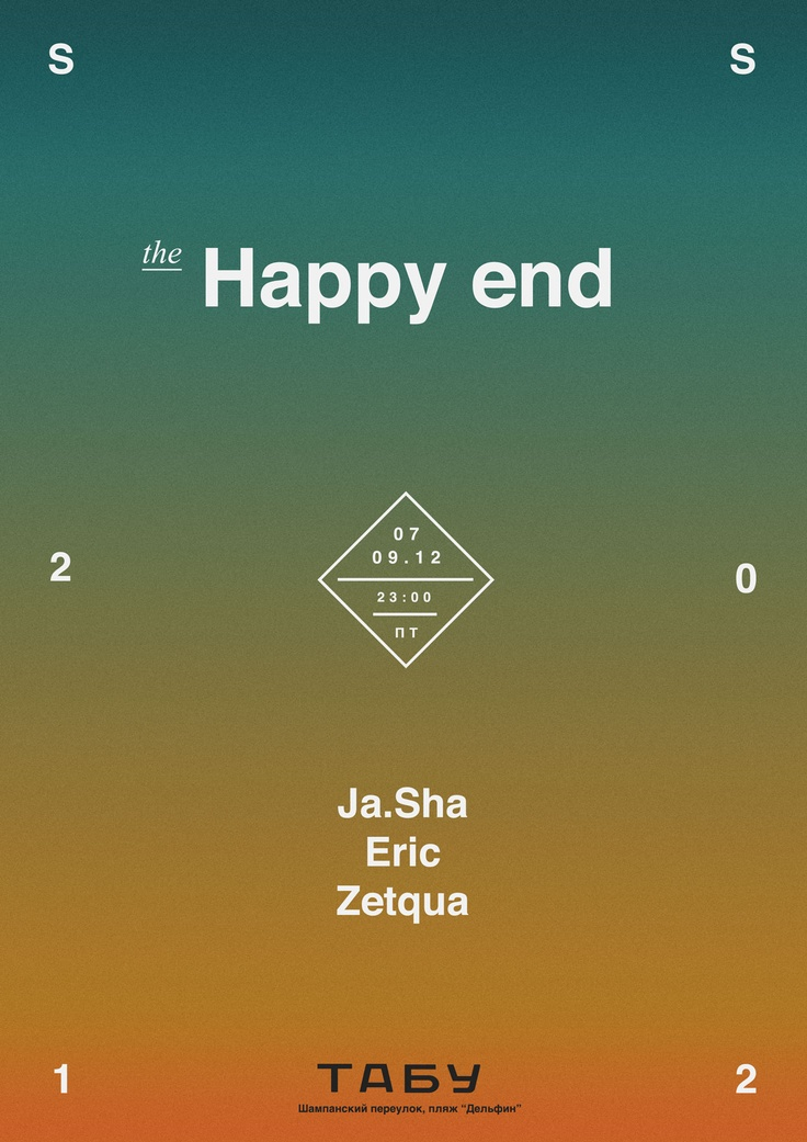 SS12 - the Happy end at Taboo Poster