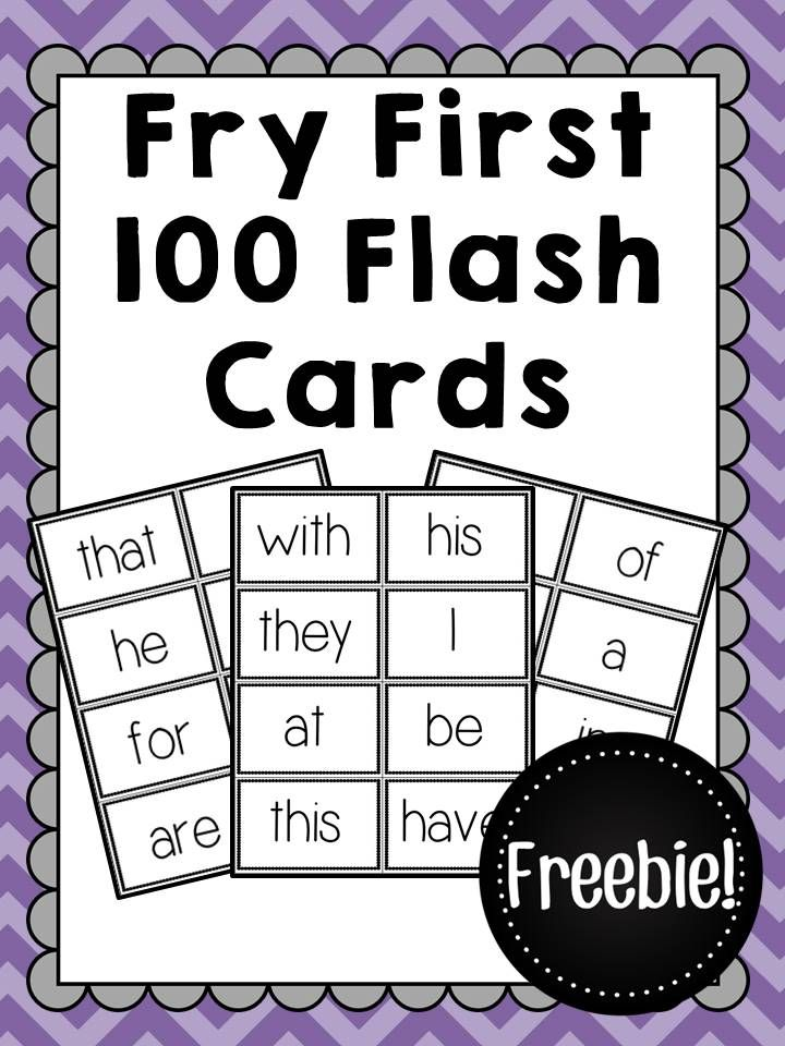 FREEBIE: Fry First 100 Sight Word Flash Cards- Freebie!   These printable sight words can be used for so many different things! Word walls, flash cards, sight word books, etc! This freebie includes all of the Fry first 100 sight words. They are printed in a very clear and simple font to ensure that your students are able to read them with no problems!