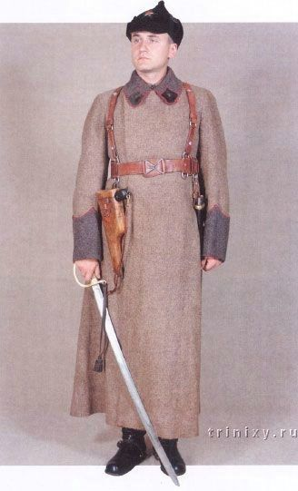 A member of Security Organs, 1924. - Uniforms In The Red Army