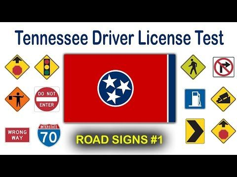 Tennessee Drivers License Practice Test - YouTube