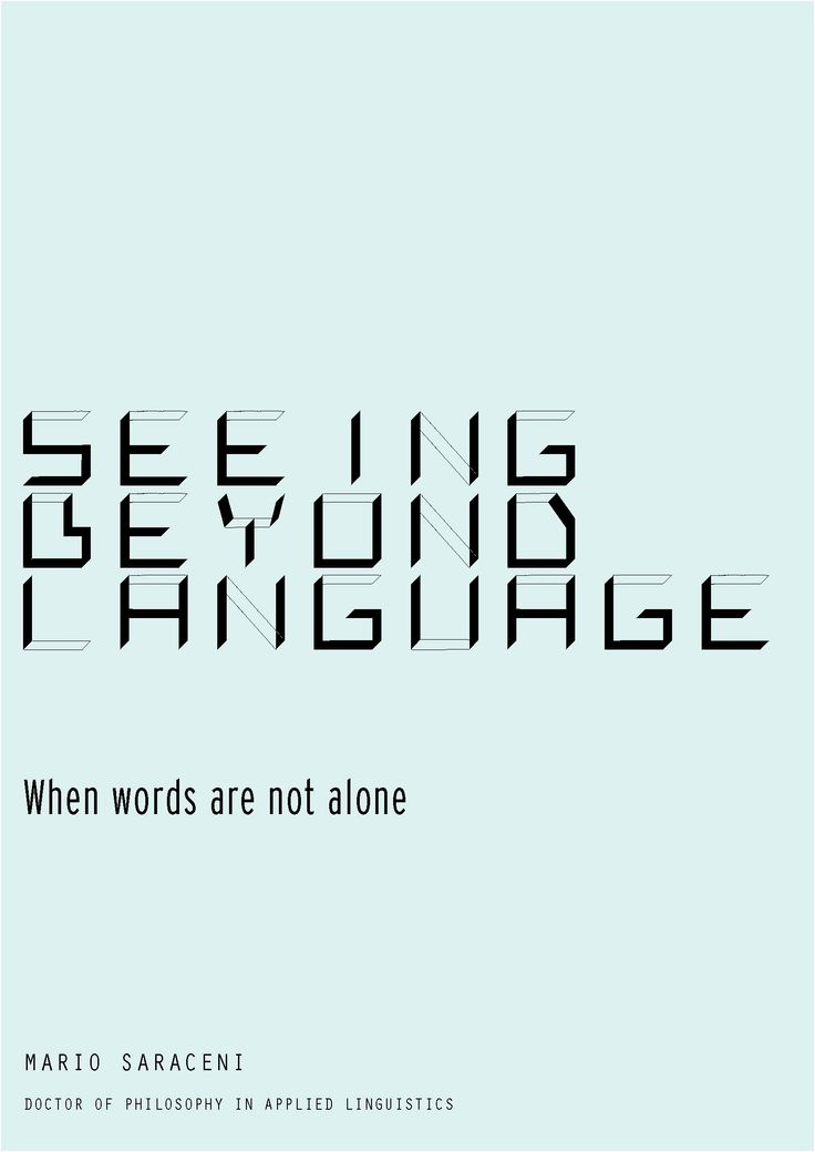 myrdesign, seeing beyond language, when words are not alone, Saraceni, philosophy, filosofie, typografie, typography