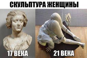 20 чертовски эротичных скульптур, в которые не грех и влюбиться
