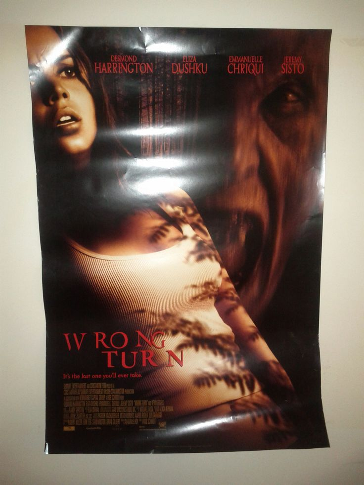 Wrong Turn Poster: Price $10.50 (Plus Shipping and Handling)