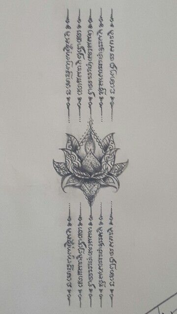 I'm in Thailand and am heading to Bangkok next weekend. I've wanted a Sak Yant and a lotus since last year. I'm thinking of doing this  Neck down my spine. Tattoo parlour I've spoken to said it'll have to be at least 10 inches for traditional bamboo inking. So I'm wondering if maybe I just get the top 5 columns with the lotus finishing it at the bottom or if I should start with the lotus and finish with the 5 columns.