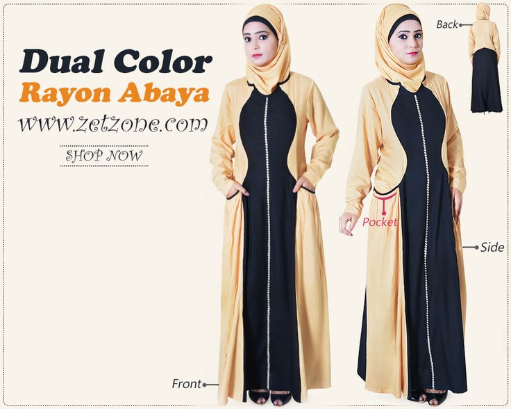 Simply Classy Dual Color Rayon Abaya From The House of Zet Zone ZA-141 | USD62.50 Shop Now https://www.zetzone.com/women/islamic-clothing/abaya/Simply-Classy-Abaya #Abaya #Jilbab #Burqa #IslamicClothing #MuslimDress #LongMaxiDress #ElegantAbaya #BurqaOnline #RayonAbaya #MaxiOnline #MuslimFashion