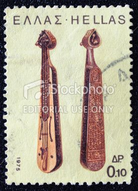 1975 Greece - postage stamp shows ancient Greece musical instrument, lyre, byzantian lyre.