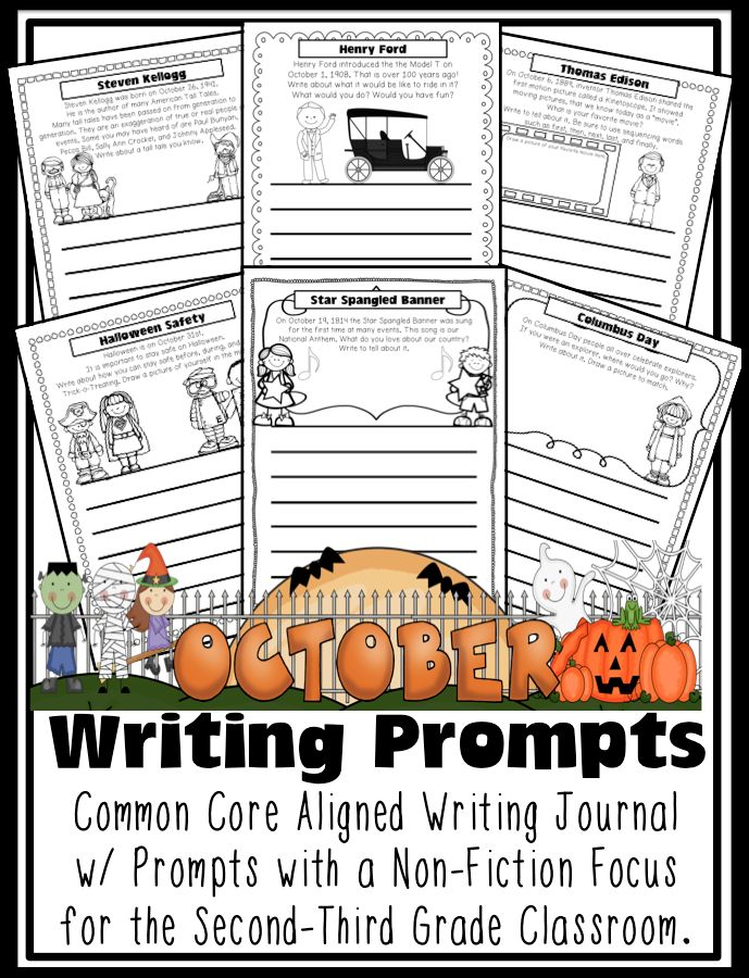 October Writing Journal with Prompts Core Aligned