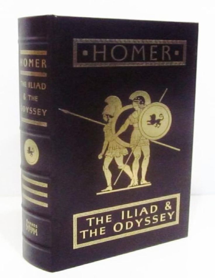 Homer, Virgil, and the Theology of the Underworld