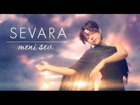 Севара - Мени Сев (Meni Sev) (Official video) - YouTube